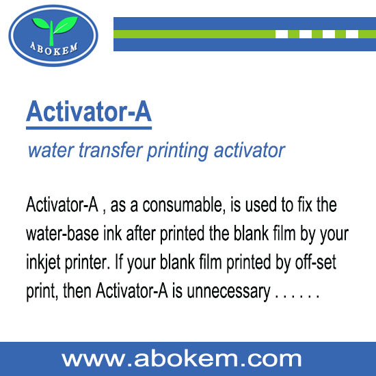 water transfer printing activator-a